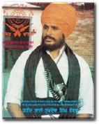 Jathedar Sukhdev Singh Babbar, commandant en chef de Babbar Khalsa International, tombé sous les balles indiennes en 1992.